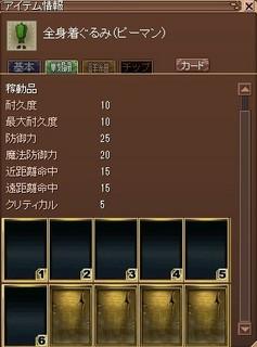 6穴ピーマン.jpg