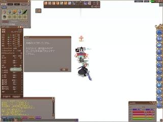 ss20110919_012407.jpg