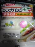 eat20090425_01.jpg