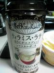 eat20090425_05.jpg